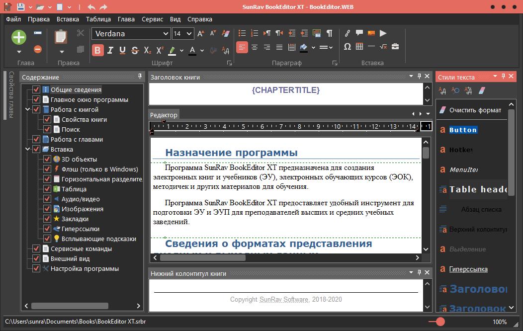 BookEditor.WEB